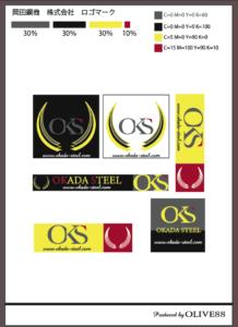 ロゴマークラフ案OKS